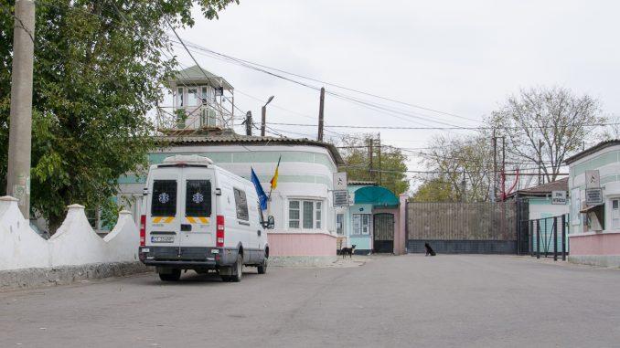 Penitenciarul Poarta Albă. FOTO Cătălin Schipor